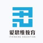 新疆登高见远教育咨询有限公司