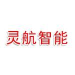 淮北灵航智能机器人有限公司