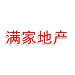 天津满家房地产经纪有限公司