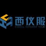 西仪服(郑州)科技有限公司