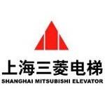 上海三菱电梯有限公司淮安分公司