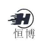 四川杰瑞恒日天然气工程有限公司