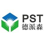 深圳市德派森科技发展有限公司东莞分公司