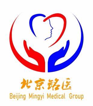 铭医联合医院投资管理(北京)有限责任公司