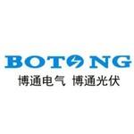 广东博通新能源科技有限公司清远分公司