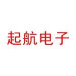 郯城县起航电子产品厂