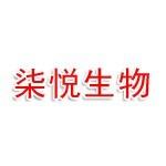 安徽柒悦生物科技有限公司