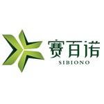 广州赛贝诺烘干设备有限公司