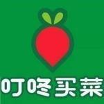上海壹佰米网络科技有限公司