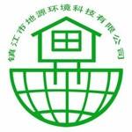 镇江市地源环境科技有限公司