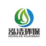 无锡泓洁环保科技有限公司