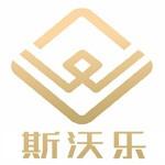 河南斯沃乐企业服务有限公司