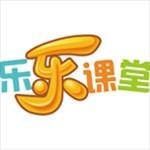 乐乐启航(北京)教育科技有限公司