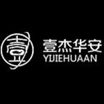 兰州壹杰华安信息科技有限公司
