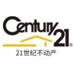连云港二十一世纪不动产有限公司