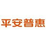 平安普惠信息服务有限公司徐州分公司