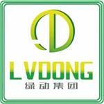 云南绿动新能源科技集团有限公司成都分公司