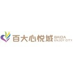 合肥百货大楼集团股份有限公司滨湖心悦城购物中心