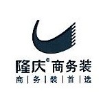 江苏省隆庆祥服饰有限公司