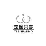 青岛共享艺联文化传播有限公司