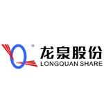 山东龙泉管道股份有限公司河南分公司