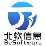 安徽北软信息技术有限公司