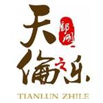 广州天伦之乐科技服务有限公司
