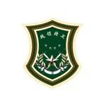 江苏越领特卫保安服务有限公司