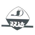 江苏双达泵阀集团有限公司