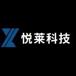 安徽悦莱网络科技有限公司