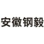 安徽钢毅电缆桥架有限公司