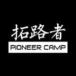 杭州天熙电子商务有限公司