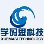 淮安学码思教育科技有限公司