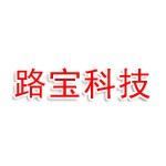 黑龙江路宝新材料科技有限公司