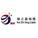 安徽瑞之星电缆集团有限公司