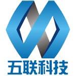 湖南五联科技有限公司