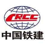 中铁建设集团华东工程有限公司