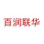 无锡百润联华超市有限公司