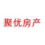 无锡聚优房产信息咨询有限公司