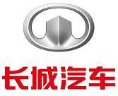 连云港鑫火汽车销售有限公司