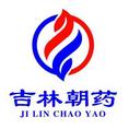 吉林延边朝药药业有限公司