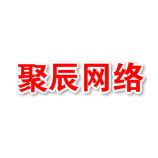 厦门聚辰网络科技有限公司