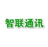 江苏智联工程建设有限公司