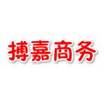 连云港搏嘉商务首席信息咨询有限公司