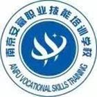 南京安富职业技能培训学校