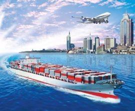 连云港河海嘉成国际货运代理有限公司