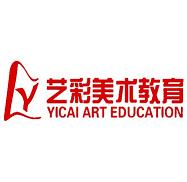 南通艺卓艺术培训有限公司
