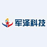 连云港军泽机电科技有限公司