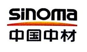 中材江苏太阳能新材料有限公司