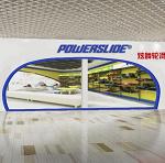 河南迪迈体育产业发展有限公司